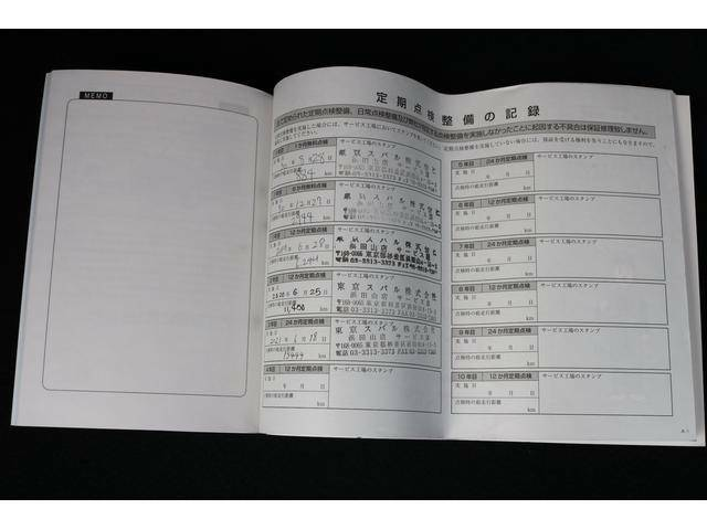 記録簿付きです!あんしん保証付ですので、ご購入後もカーライフをお愉しみ下さい!