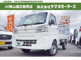 ダイハツ ハイゼットトラック 660 スタンダード SAIIIt 3方開 届出済未使用車 LEDライト