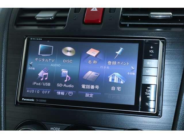 【S300WD】DVD・SD・AUX・BT