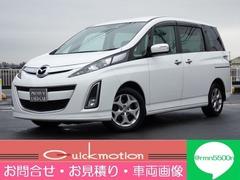 マツダ ビアンテ の中古車 2.0 20S 埼玉県川越市 25.9万円
