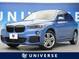 BMW X1 xドライブ 20i Mスポーツ 4WD アドバンスドセーフティ ACC 純正ナビ LED