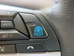 プロパイロット機能付き☆(ドライバーに代わってアクセル、ブレーキ、ステアリングを自動で制御してくれます♪)