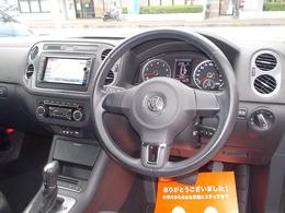 禁煙車 とても綺麗に使われていました 弊社管理車両です 2014年モデル