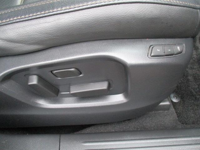 ■パワーシート細かな調整が可能な電動シートでお好みのシートポジションを設定できます。