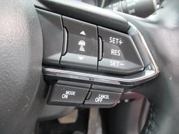 ■MRCCマツダレーダークルーズコントロールつき!ミリ波レーダーで先行車との速度差や車間距離を認識し先行車との車間を維持しながら追従走行できます!とてもオススメの装備です!!