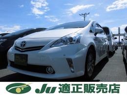 トヨタ プリウスα 1.8 S HDD地デジETC7人3列シート