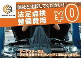 買取店ジーアフターがついに販売店をオープン!買取店ならではの直販価格を実現!車歴情報をもとに品質にこだわった厳選のお車です!TEL 0066-9711-407500