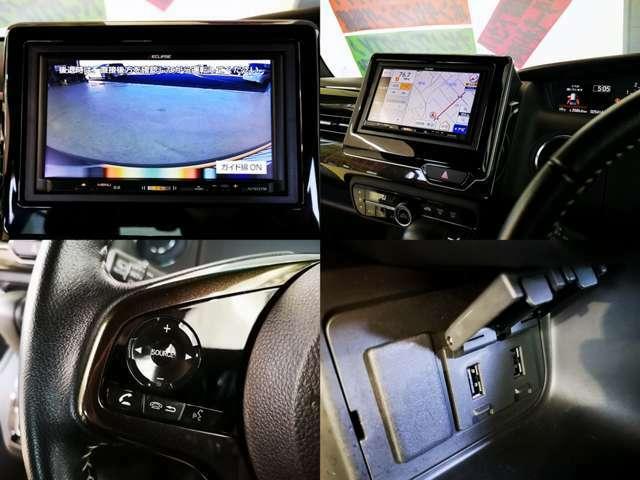多機能では無いですがカーナビ ワンセグTV装備 ステアリングリモコン バックカメラも連動 最新多機能カーナビを換装をされた場合もリモコンとカメラは流用出来ますよ、最新カーナビ格安販売中