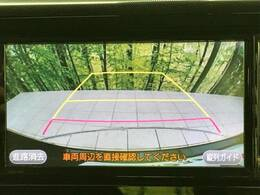 【バックカメラ】シフトをRにいれると自動的に画面が切り替わり、後方の様子が映ります。自動車には必ず死角があります。だからこそ必須な装備。