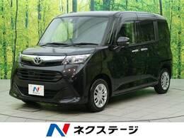 トヨタ タンク 1.0 G S 衝突軽減 純正SDナビ 両側電動ドア 禁煙車