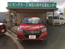 この車は当社の下取車になります。前のオーナーも当社のお客様なのでご購入も安心です。