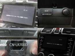 お出掛け嬉しい、純正SDナビ(フルセグ地デジTV)付です♪DVDビデオ再生機能・音楽録音機能・USB/Bluetooth接続も可能です♪