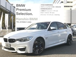 BMW M3セダン M DCT ドライブロジック 黒レザーシートクルコンフルセグTVLED