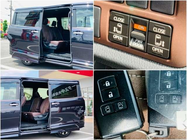 人気装備の両側パワースライドドア!開閉操作はドアハンドルを引く以外にも運転席スイッチやキーのリモコンからでもできます。