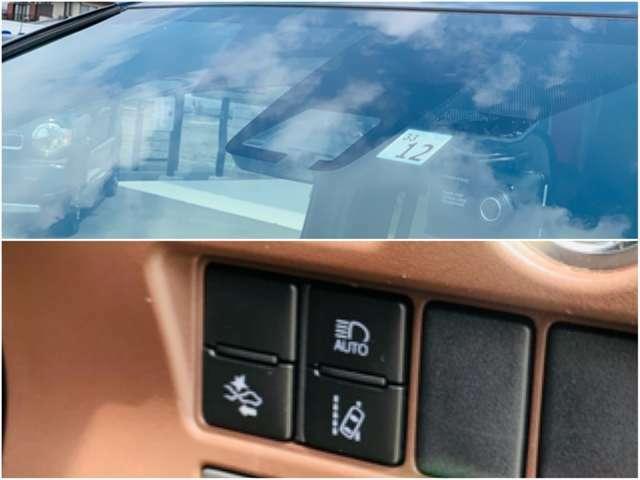 安全装備の衝突被害軽減ブレーキや車線逸脱警報装置などが付いたサポカーです。