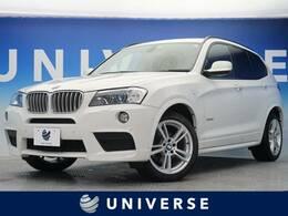 BMW X3 xドライブ28i Mスポーツパッケージ 4WD 純正HDDナビ バックカメラ キセノン