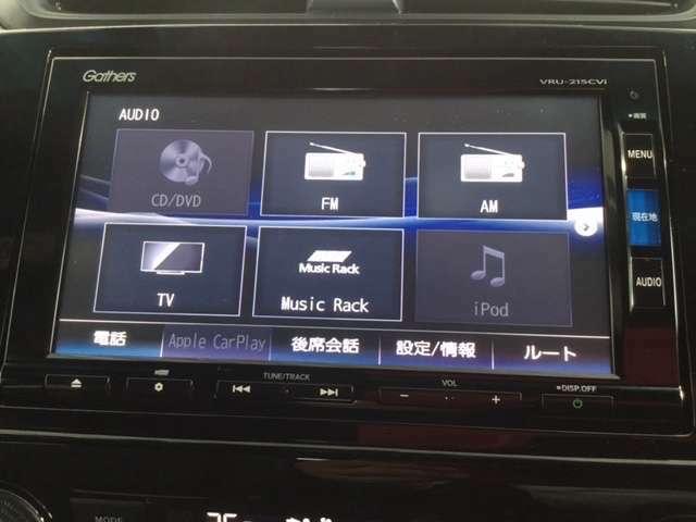 フルセグTV、CD/DVD再生、CD音楽録音機能、iPod(iPhone)接続など多彩なオーディオメニューを搭載。