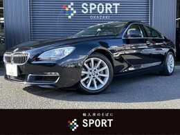 BMW 6シリーズグランクーペ 640i サンルーフ 茶革 シートヒーター ナビ