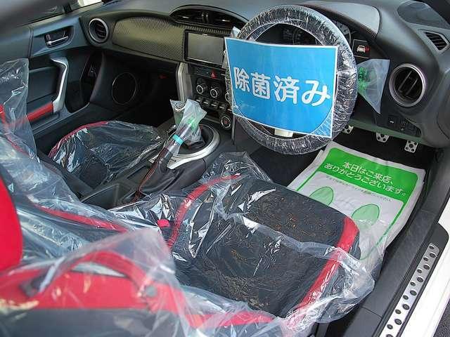 こちらの車両はノンアルコール 除菌&抗菌コート剤にてコーティングを施しております。次世代除菌剤(ポリヘキサニド)を使用し、即効性と持続性の除菌・抗菌効果が得られ安心で安全な除菌剤を使用しております。