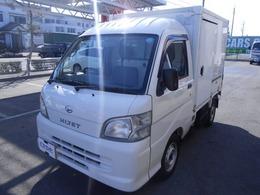 ダイハツ ハイゼットトラック . トラック 冷蔵冷凍車 5MT