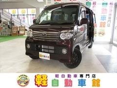 スバル ディアスワゴン の中古車 660 RS 4WD 北海道札幌市南区 115.8万円