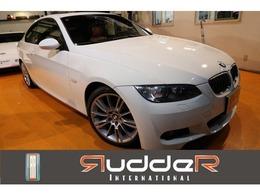 BMW 3シリーズクーペ 320i Mスポーツパッケージ 6速MT SR 赤革 HDDナビ Bカメ 検3年8月