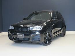 BMW X3 ブラックアウト ディーゼルターボ 4WD