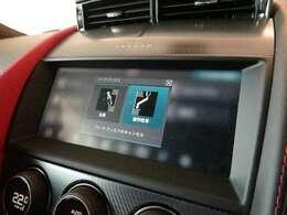 【パークアシスト メーカーOP参考価格¥107,000】パーキングシステムが駐車時のステアリングを操作。ドライバーは周囲の安全を確認しながらアクセルとブレーキ、シフトレバーを操作するだけで駐車する事が可能です。