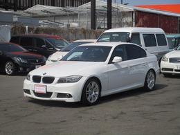 BMW 3シリーズ 320i Mスポーツパッケージ 後期 プッシュスタート スマートキー