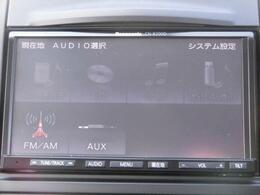 CD/ラジオ機能搭載♪