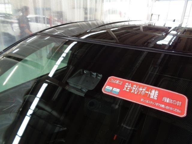 トヨタ・セーフティ・センスCを装備