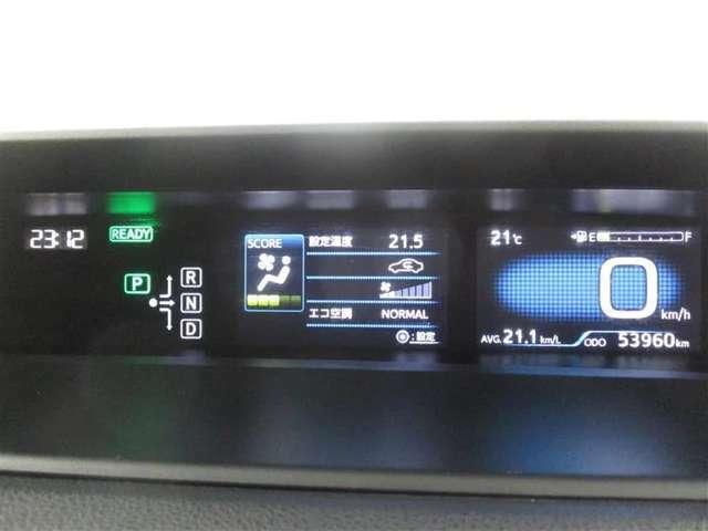 【デジタルメーター】 一目で今出ている速度が分かるデジタルメーターを採用しており、うっかりのスピード超過も減りますよ!