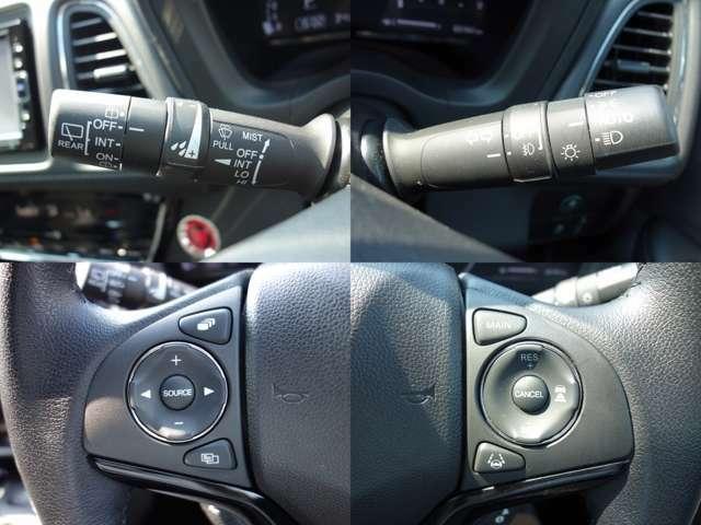 オーディオリモートコントロールスイッチ装着済みで、ハンドル上でオーディオ操作が可能です。かんたん操作と安全ドライブに大きく役立ちます。