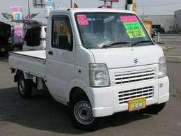 ☆良質車専門店☆