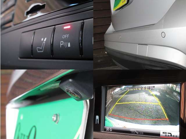■『カラーマルチファンクションディスプレイ』●LEDバックライト方式のカラー液晶画面に平均燃費・所要時間・外気温度・時刻・現燃料残量での走行可能距離・その他情報を呼び出しドライバーをサポート致します。
