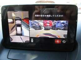 便利なバックカメラ搭載で、後方確認も安心です。さらに、360度モニターやパーキングセンサーで安全を強力にサポートします。但し、過信は禁物です。目視確認をしっかりと行い安全に駐車をお願いします★☆★☆★