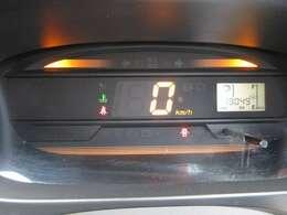 走行19049キロ★カーセンサーアフター保証走行無制限の保証付きプランあります。!