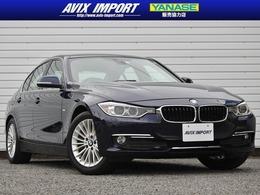 BMW 3シリーズ 320d ラグジュアリー 黒革 Dアシスト ACC Cアクセス リヤPDC