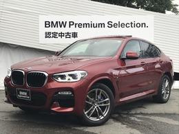 BMW X4 xドライブ30i Mスポーツ 4WD セレクトPKG黒革ヘッドアップHKスピーカー