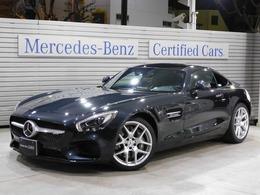 メルセデスAMG GT 4.0 セーフティ&エクスクルーシブPKG