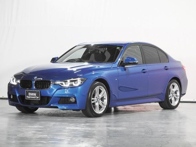 特選車 BMW Premium Selectionみなとみらい 屋内展示場完備 納車可 遠方のお客様もご相談ください。BMW正規ディーラー認定中古車  TEL045-227-6811 mail:bps@minato-mirai.bmw.ne.jp