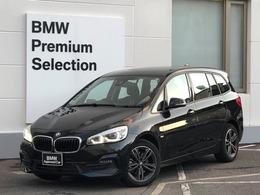 BMW 2シリーズグランツアラー 218d スポーツ 弊社元デモカーアドバンスアクティブSF