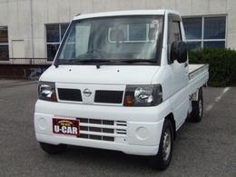 日産 クリッパートラック 660 DXエアコン付 4WD オートマ 切替式4WD パワステ 3方開き