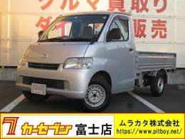 トヨタ タウンエーストラック 1.5 DX Xエディション シングルジャストロー 三方開 ワンオーナー/5速マニュアル