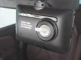 もしもの時の映像の録画に便利なドライブレコーダー付き♪