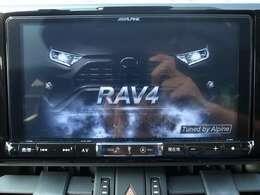 【Aプラン】アルパイン9型RAV4専用ナビゲーションにアップグレードも可能です。