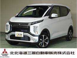 三菱 eKクロス 660 T 4WD 全方位モニター シートヒーターLEDヘッド