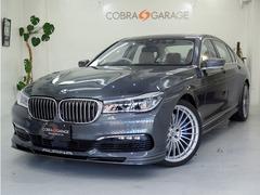 BMWアルピナ B7 の中古車 ビターボ ロング エグゼクティブ ラウンジ 東京都板橋区 1580.0万円