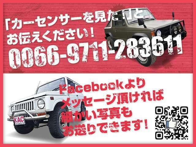 【フェイスブック:http://bit.ly/2APtURr】【無料電話:0066-9711-283611】