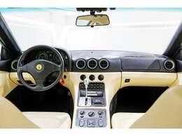 新潟県/神奈川県/東京都、各エリアにて新車・中古車の販売、アフターメンテナンス全般を事業展開しているグループ企業です。